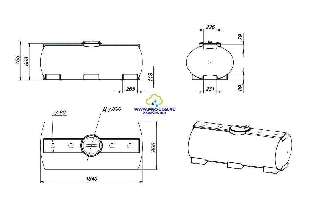 Емкость ЭВГ-750 литров