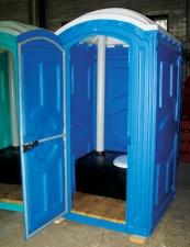 "Мобильно туалетная кабина ""стандарт"""