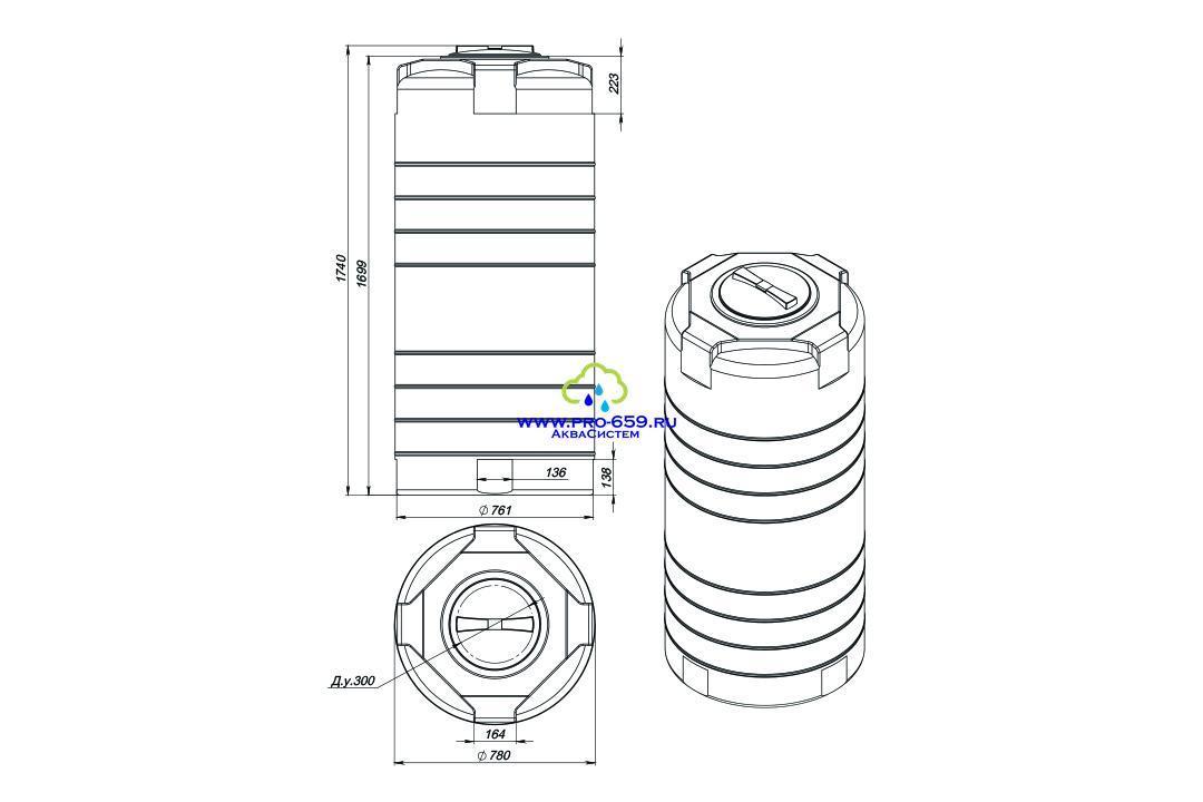 Емкость Т-750 литров