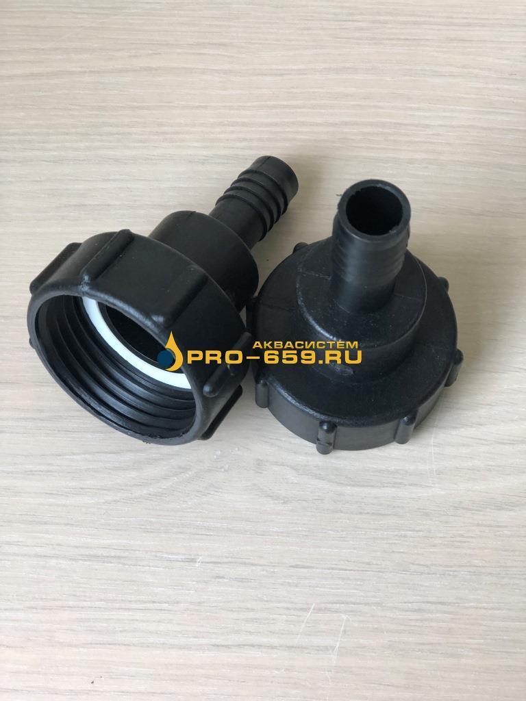 Адаптер для еврокуба с 62 мм на 3/4 д (19 мм)