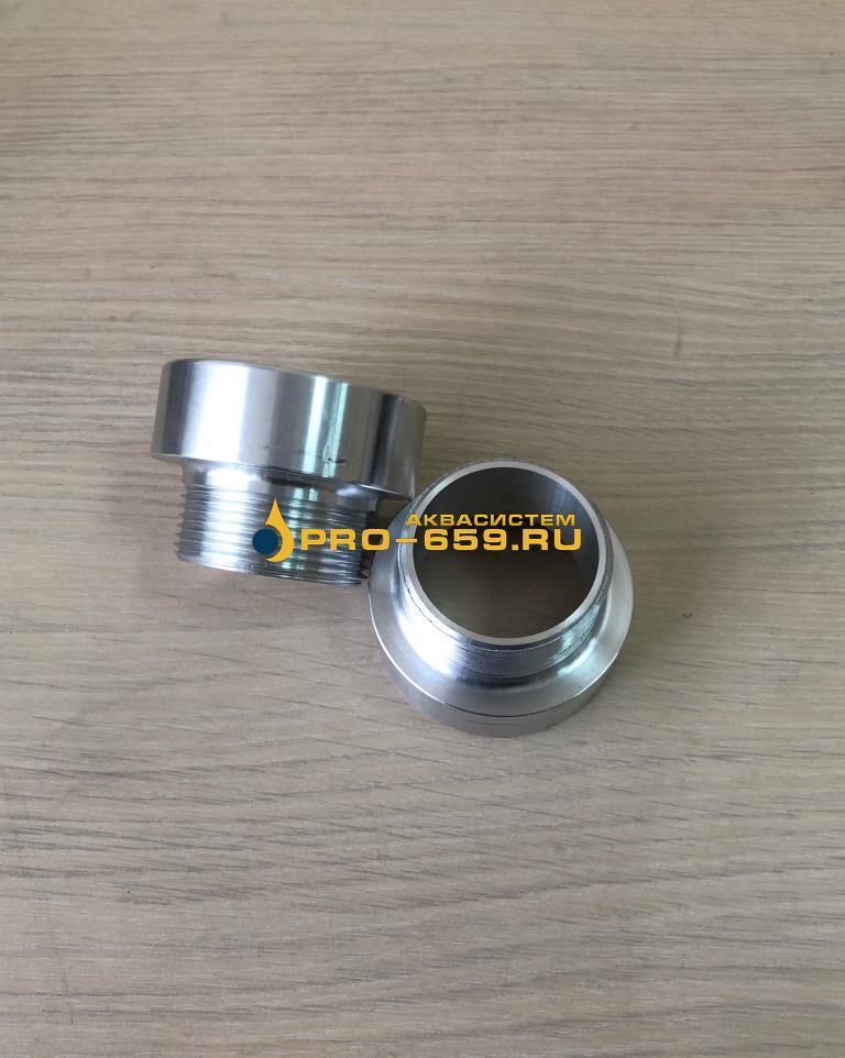 Переходник с 60 мм ( крупная резьба) на наружную резьбу 1 1/2 (алюминиевый)