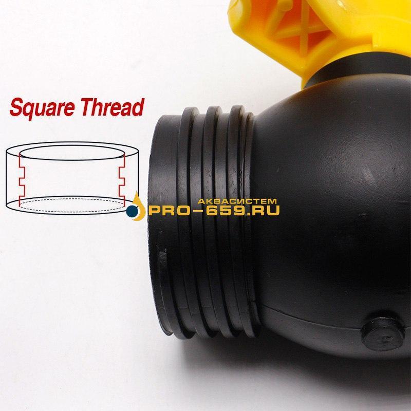 Кран баттерфляй 75 мм (шаровой) с металлической гайкой