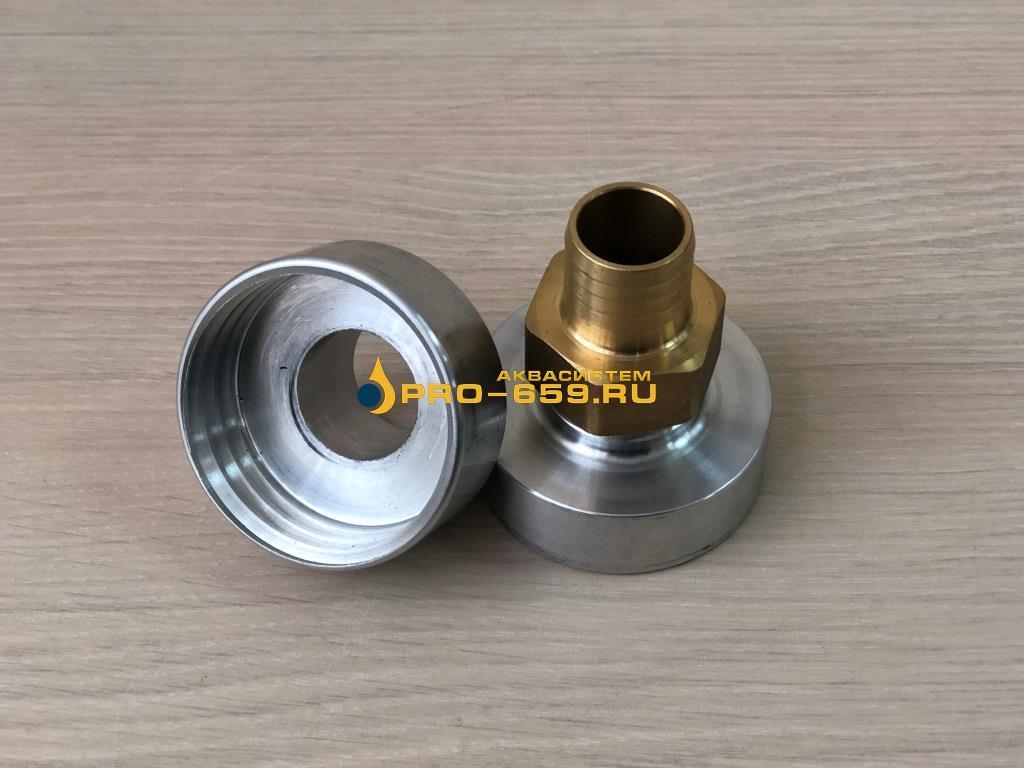 Переходник с 60 мм (крупная резьба) на штуцер (алюминиевый переходник с латунным штуцером)