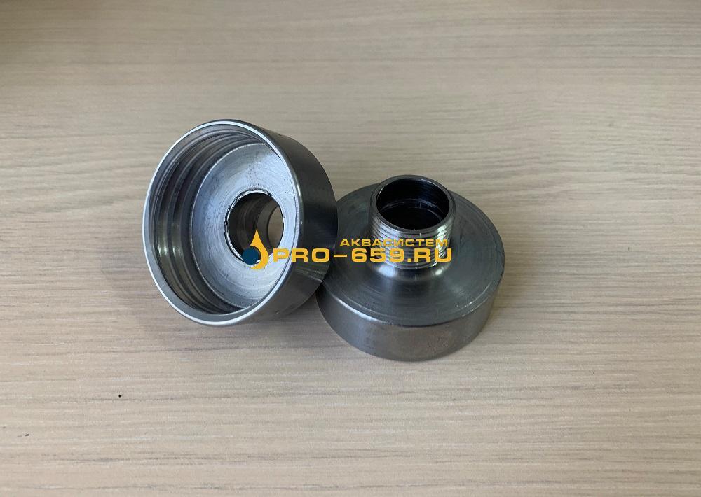 Переходник с 60 мм ( крупная резьба) на наружную резьбу (нержавеющая сталь)