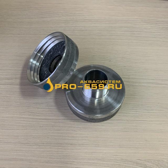 Переходник с 75 мм (крупная резьба) на наружную резьбу 1 дюйм (алюминиевый)