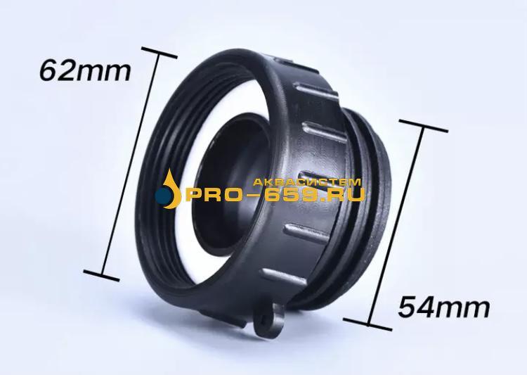 Переходник с 62 мм (мелкая резьба) на крупную наружную резьбу   60 мм