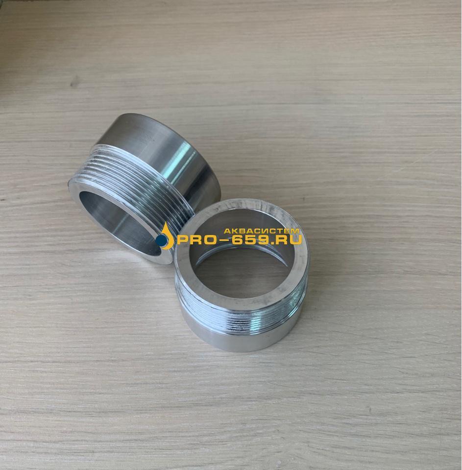 Переходник с 60 мм (крупная резьба) на мелкую наружную резьбу 2 дюйма (алюминиевый)