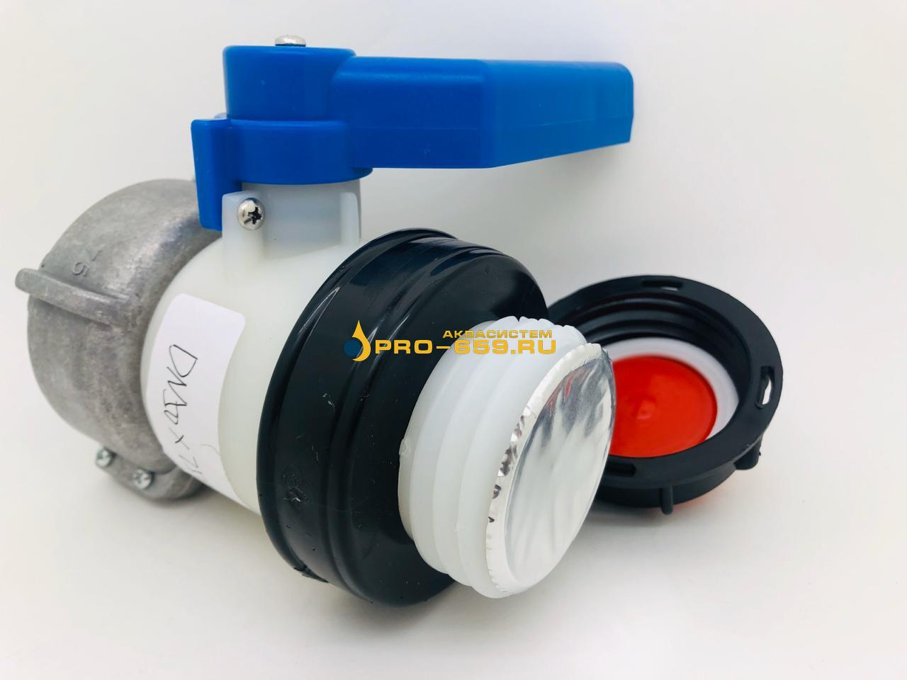 Кран баттерфляй 75 мм с металлической гайкой (шаровой)