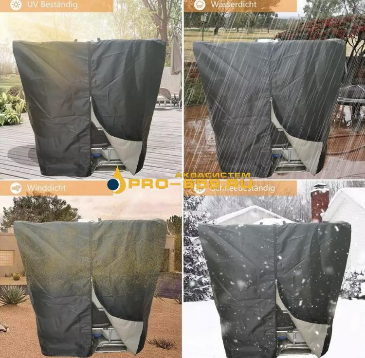Защитный водонепроницаемый чехол для еврокуба с липучками и цепочкой