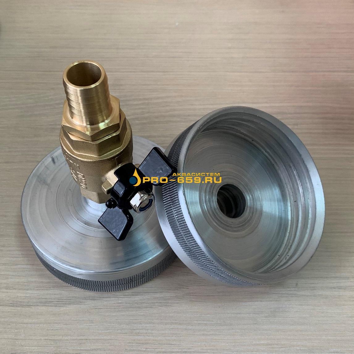 Кран для еврокуба с алюминиевым переходником 100 мм